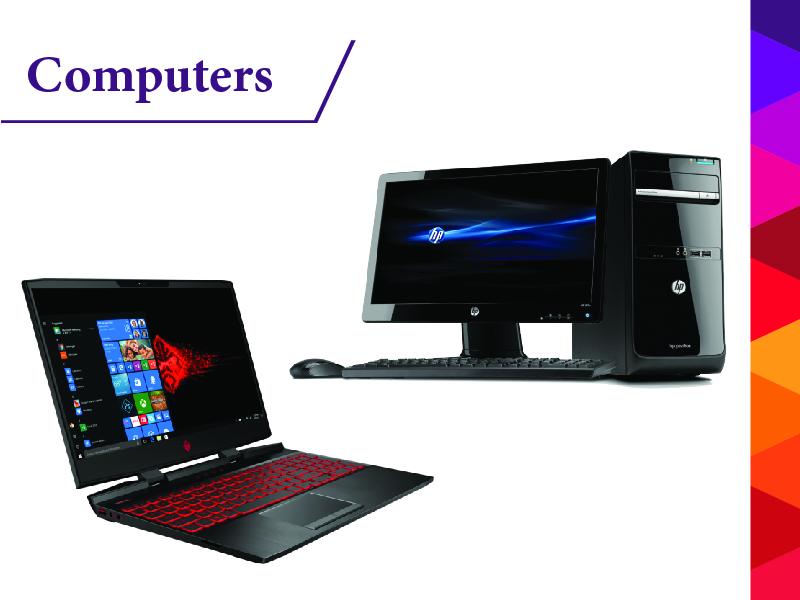 أجهزة الحاسب الألي COPUTERS