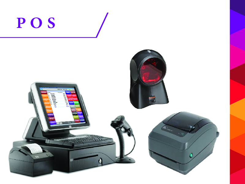 أنظمة نقاط البيع